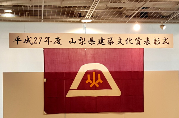 20151110_145015_2